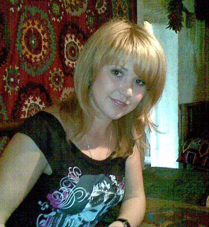 Female penpals - Heiratsagentur.ua-marriage.com