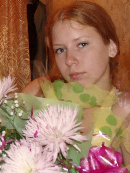 Heiratsagentur.ua-marriage.com - Girl bride