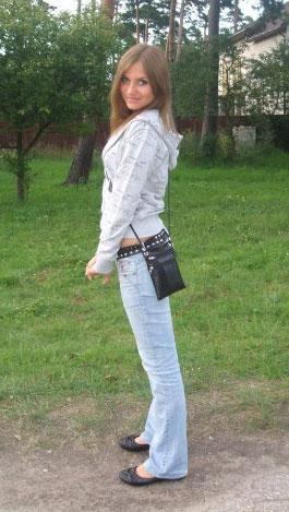 Heiratsagentur.ua-marriage.com - Girlfriend ideas
