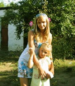 Heiratsagentur.ua-marriage.com - Girls penpals