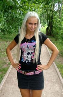 Hottest pics - Heiratsagentur.ua-marriage.com
