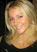 Looking for single woman - Heiratsagentur.ua-marriage.com