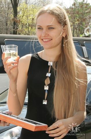 Meet single women - Heiratsagentur.ua-marriage.com