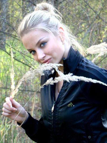 Personal girl - Heiratsagentur.ua-marriage.com