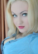 Photos of pretty girls - Heiratsagentur.ua-marriage.com