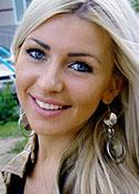 Photos of woman - Heiratsagentur.ua-marriage.com