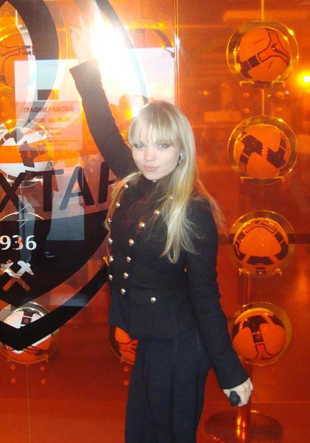 Heiratsagentur.ua-marriage.com - Woman single