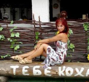 Women online - Heiratsagentur.ua-marriage.com